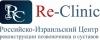 Международный ортопедический Центр Re-Clinic (Ре-Клиник)