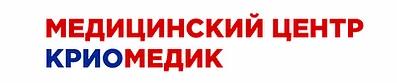Многопрофильный медицинский центр Братиславский