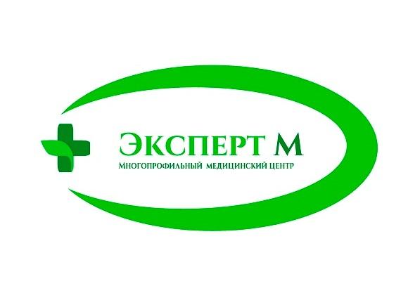 Многопрофильный медицинский центр Эксперт М