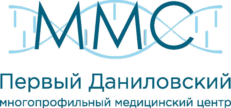 Первый Даниловский многопрофильный медицинский центр ММС