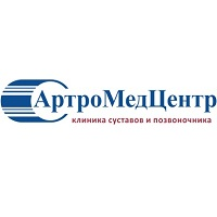 Ортопедический центр АртроМедЦентр