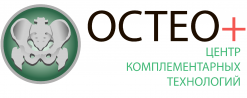 Центр комплементарных технологий Остео+