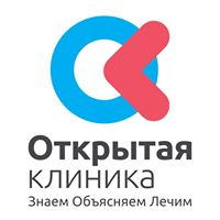 Открытая клиника Кунцевский центр