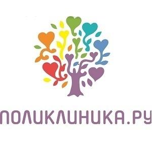 Поликлиника.ру м. Сухаревская