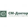 Детская клиника СМ-Доктор на ул. Приорова