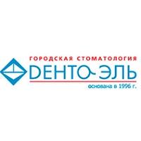 Стоматологическая клиника Дэнта-Эль м. Цветной бульвар