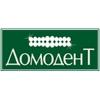 Стоматологическая клиника ДомоденТ на Каширском