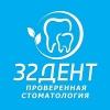 Стоматология 32 Дент м. Нахимовский проспект