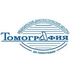 Центр МРТ в Электростали