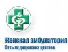 Женская амбулатория в Бутово
