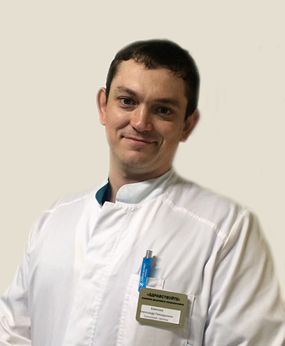 Баженов Александр Геннадьевич