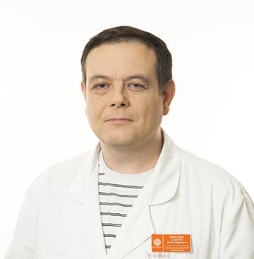 Быстров Сергей Викторович