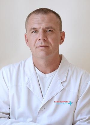Чепенко Андрей Владимирович