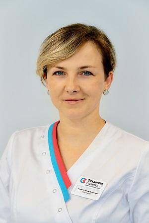 Цышкова Оксана Николаевна