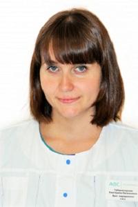 Губернаторова Екатерина Евгеньевна