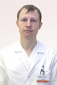 Камеко Илья Иванович