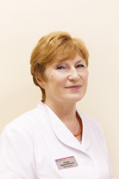 Пугачева Надежда Ильинична