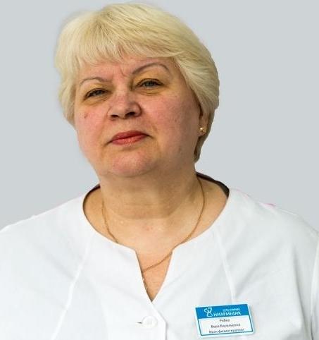 Рябко Вера Васильевна