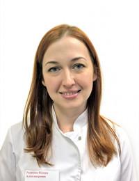 Рыжкова Ксения Александровна