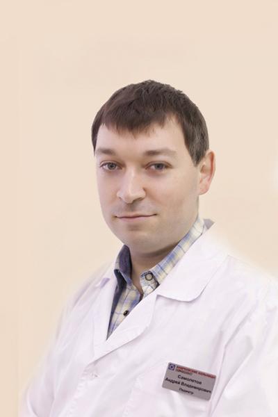 Самолетов Андрей Владимирович