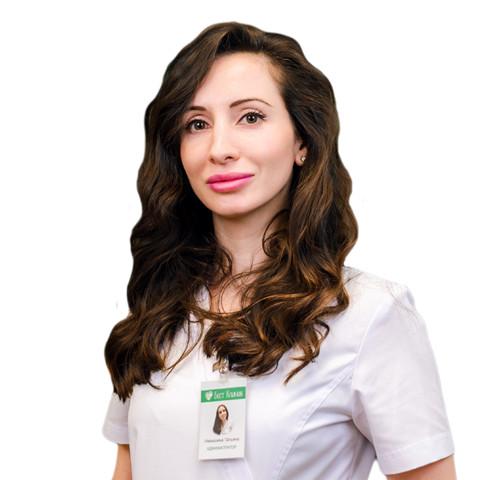 Шаиниди Марина Сергеевна
