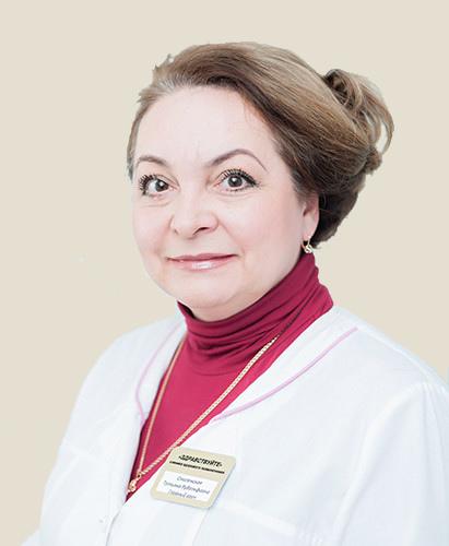 Смоленская Татьяна Рудольфовна