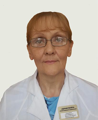 Стародубова Елена Федоровна
