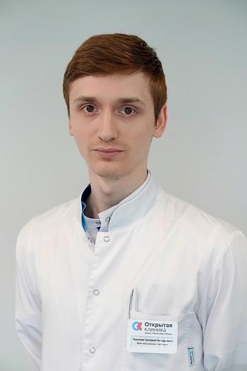 Тимохин Григорий Валерьевич
