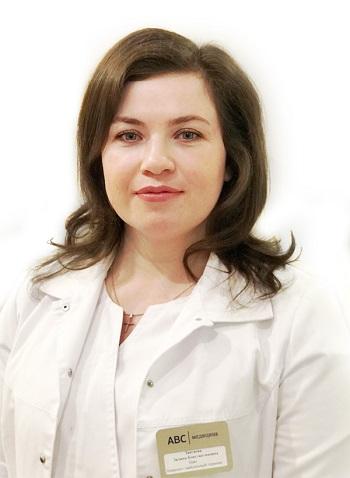 Зангиева Залина Константиновна