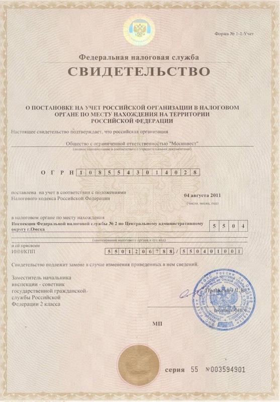 Фото клиники добромед на тимирязевской 1