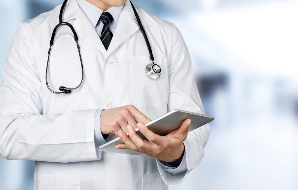 Акция! Вызов на дом врача терапевта + первичная консультация 3500 руб.